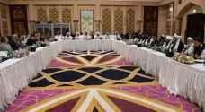 جلسة مطوّلة في اليوم الثالث من جولة المفاوضات التاسعة بين الأمريكيين وطالبان