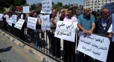 وقفة احتجاجية امام مجلس النواب للمطالبة بالإفراج عن معتقلي الرأي.. فيديو