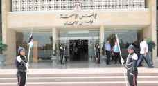 """""""قانونية الأعيان"""" ترفض شمول أعضاء مجلس الأمة بتأمين الشيخوخة والعجز"""
