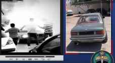 ضبط مركبة مارس سائقها التشحيط داخل حي سكني في عمان.. فيديو