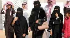 السعودية سابع أفضل وجهة عالمية ترغب الشعوب بالهجرة إليها