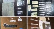 ضبط 22 مروجا للمواد المخدرة - صور