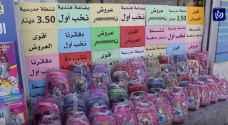 """نقيب تجار ومصنعي القرطاسية لـ """"رؤيا"""": متوسط احتياجات الطالب الأردني 20 دينارا"""