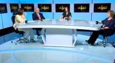 وزيرة سابقة: المرأة الأردنية قادرة على استلام منصب رئيس الوزراء - فيديو