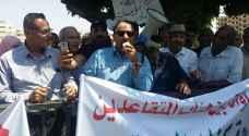وقفة احتجاجية للجمعية الأردنية لمتقاعدي الضمان الاجتماعي أمام النواب - صور