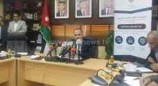 """حكومة الرزاز تسهل على الأردنيين بـ""""خدمة إلكترونية"""" جديدة"""