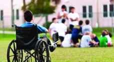 """تحذير من ممارسات تمييزية ضد الأشخاص """"ذوي الاعاقة"""" في الأردن"""