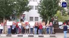 اعتصام أمام مقر اللجنة الدولية للصليب الأحمر في مدينة البيرة.. فيديو