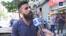 ماذا قال أردنيون عن احتجاجات موظفي القطاع العام للمطالبة بحقوقهم؟ - فيديو