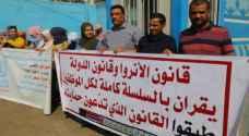 اعتصام احتجاجي للمعلمين الفلسطينيين أمام الأونروا في لبنان