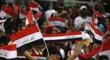 حارس المنتخب العراقي يعتذر لجمهور بلاده بعد هدف البحرين