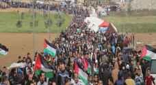 """غزة تستعد لمسيرات """"حماية الجبهة الداخلية"""""""