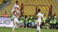كأس مصر: الزمالك يقسو على بيراميدز ويحتفظ باللقب