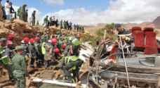 مصرع 11 شخصا إثر انقلاب حافلة بسبب الفيضانات في جنوب المغرب