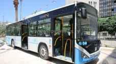 مليون راكب استخدموا باص عمان خلال شهرين