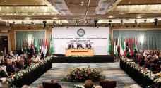 """الجامعة العربية تدين """"بشدة"""" تصريحات نتنياهو بشأن غور الأردن"""