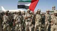 الإمارات تعلن استشهاد 6 من جنودها
