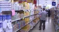 مطالبة بتوحيد الجهات الرقابية على قطاع المواد الغذائية