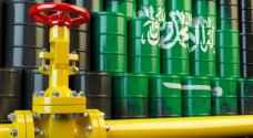 انخفاض حاد في إنتاج النفط السعودي بعد الهجوم بطائرات مسيّرة