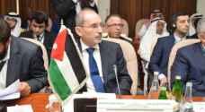 الأردن: لا سلام ولا أمن ولا استقرار دون زوال الاحتلال وقيام الدولة الفلسطينية