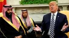 ترمب يندد باستهداف طائرات مسيرة السعودية وبومبيو يتّهم إيران