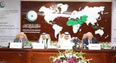 التعاون الاسلامي: سنتصدى لإعلان نتنياهو فرض السيادة على الضفة