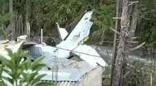 سبعة قتلى في تحطم طائرة صغيرة بكولومبيا