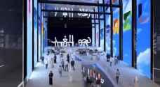 """الاحتلال يشارك بمعرض """"إكسبو 2020"""" في دبي - فيديو"""