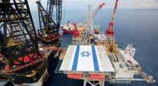 """المحكمة الدستورية: """"اتفاقية الغاز"""" لا تتطلب موافقة مجلس الأمة"""