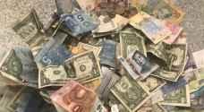 خبراء: أزمة اقتصادية عالمية قريبا