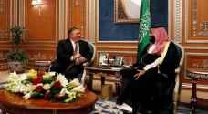 """بومبيو يبحث مع الحلفاء الخليجيين طريقة الرد على عمل إيران """"الحربي"""""""