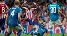 دوري أبطال أوروبا: أتلتيكو مدريد يحرم يوفنتوس من فوز ثمين