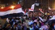 المصريون يتظاهرون في ميدان التحرير ضد السيسي.. فيديو