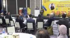 اطلاق المؤتمر الاول للامن السيبراني في عمان- فيديو