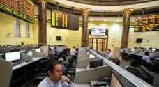 بورصة مصر تهوي بعد احتجاجات الجمعة