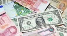 نمو احتياطيات المملكة من العملات الأجنبية 7% لنهاية شهر آب