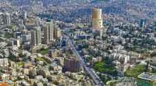 تضامن: مليون عزباء في الأردن عام 2018