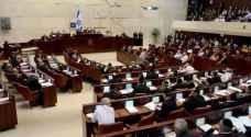 الاحتلال يعلن النتائج النهائية  لانتخابات الكنيست