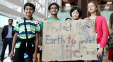 وقفة احتجاجية لطلاب في قطر على خلفية التغير المناخي