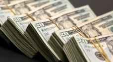 الدولار ينخفض