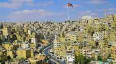 تقرير: الأردن من أفضل 20 دولة احدثت إصلاحا