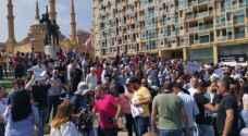 مظاهرات في بيروت للمطالبة بتحسين الاوضاع الاقتصادية