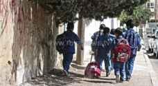 بترا: مدارس في مادبا تعلن بدء التدريس اعتبارا من الاثنين
