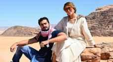 الدكتورة خلود وزوجها أمين في الأردن لهذه المهمة .. صور