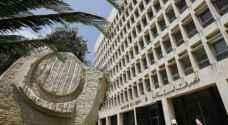 المصرف المركزي اللبناني يقر تعميما جديدا للحد من أزمة نقص الدولار