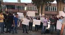 وقفة احتجاجية لعدد من طلاب الأردنية رفضا لقرارات الجامعة الأخيرة - فيديو
