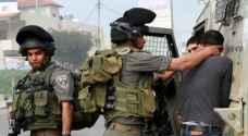 الاحتلال يعتقل 13 فلسطينيًا .. أسماء