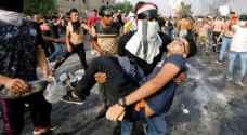 تصاعد العنف في العراق مع سقوط 29 قتيلاً خلال ثلاثة أيام من الاحتجاجات الدامية