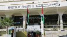 ما حقيقة وجود خلاف بين الأردن وصندوق النقد الدولي؟