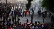 قوات الأمن العراقية تطلق النار على عشرات المتظاهرين في بغداد